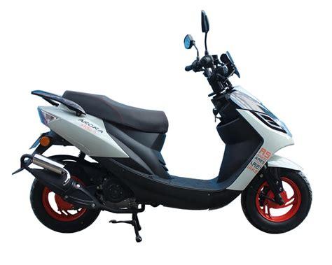 arora ar  ares scooter motosiklet ikinci el ve sifir
