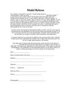 publicity release form template publicity release form publicity release form theatre