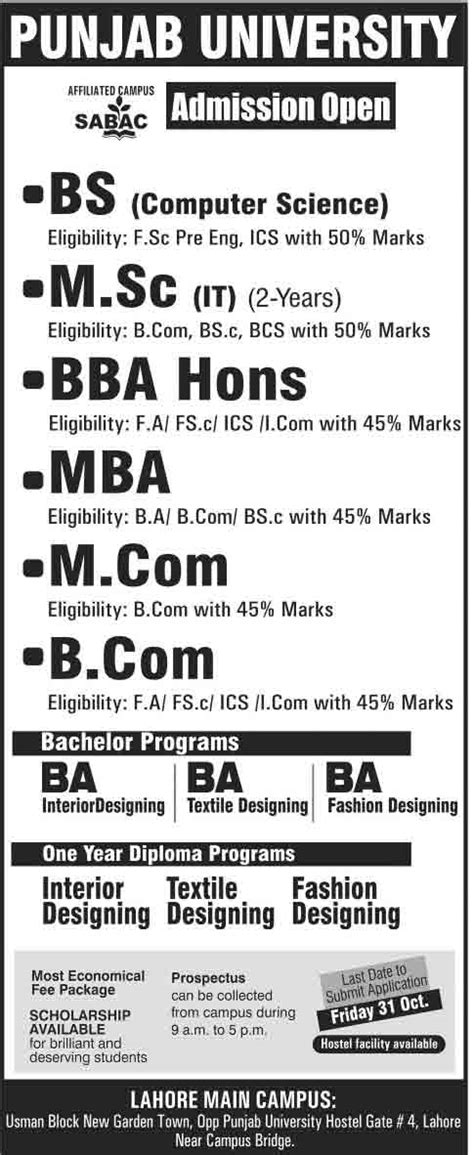Mba Syllabus Punjab Lahore by Admissions Open In Punjab Sabac Lahore