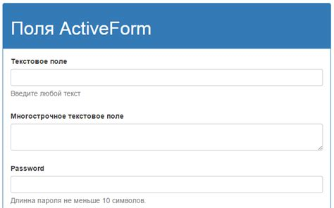 yii activeform layout yii2 поля activeform p0vidl0 info
