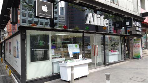 apple korea apple iphone 5 apple store korea