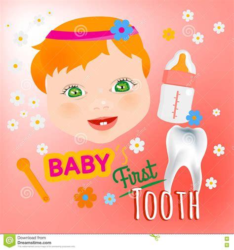 wann baby erster zahn baby erster zahn vektor abbildung bild 71466871
