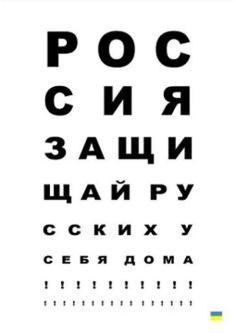 printable landolt c eye chart logarithmic landolt quot c quot eye chart precision vision eye