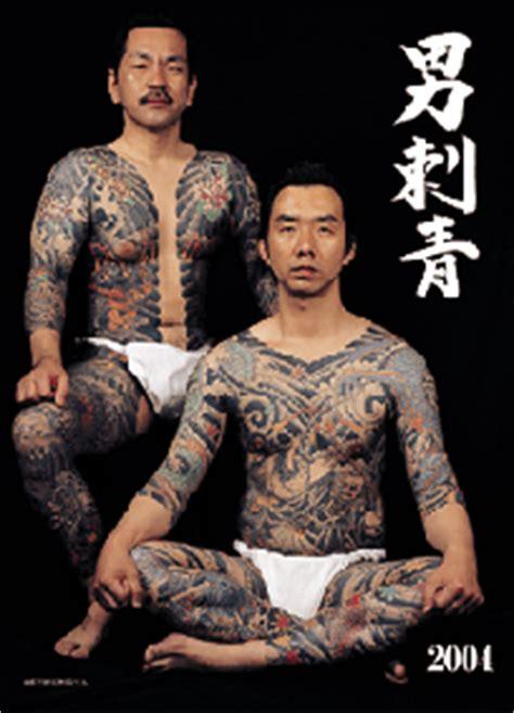 yakuza family tattoo 1000 images about yakuza tattoo on pinterest yakuza