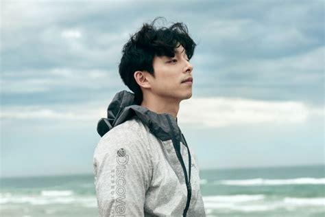 gong yoo film dan acara tv gong yoo jadi pemeran utama drama baru penulis