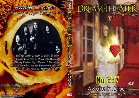Theater Awake theater awake in japan 1995 on line