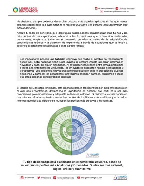 Guia De Desarrollo Logico Modelo | guia de desarrollo logico modelo newhairstylesformen2014 com