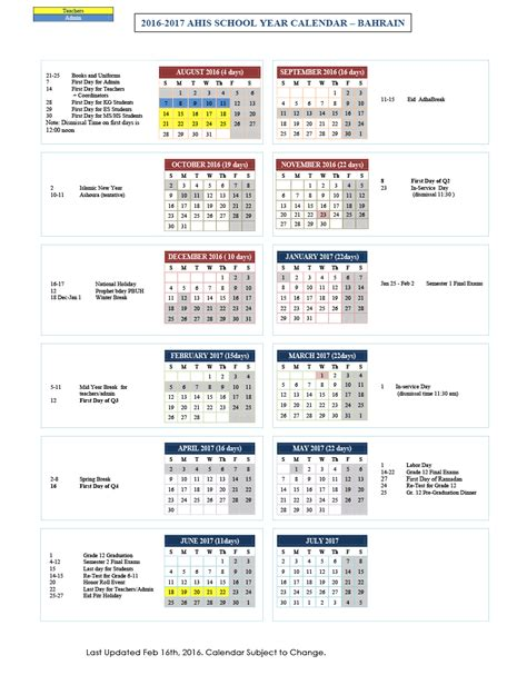 Qatar Calendã 2018 Al Hekma International School 2016 2017 Calendar