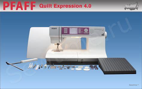 Pfaff Quilt Expression 4 0 by Pfaff Quilt Expression 4 0