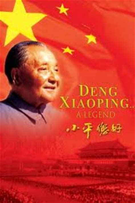 deng xiaoping s war the conflict between china and 1979 1991 the new cold war history books cold war timeline timetoast timelines