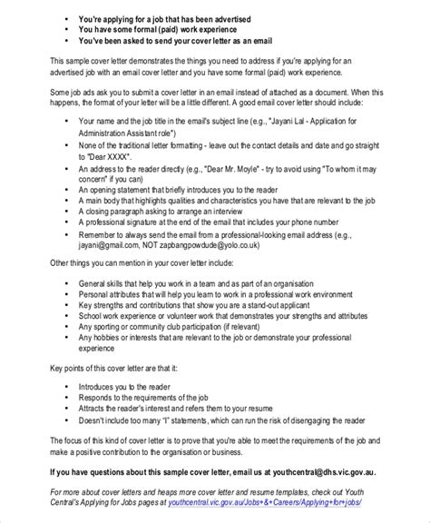 7 Sle Resume Cover Letters Sle Templates Email Resume Template