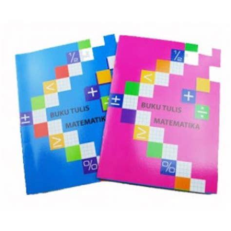 Kertas Kado Sinar Dunia 50 Lembar Atk Atk Alat Tulis Kantor buku kotak kecil sinar dunia atk alat tulis dan kantor