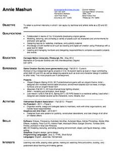 technical and artistic skills resume sle resumes design