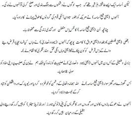 Urdu Essay On Air Pollution by Pollution Essay Meaning Color Websitereports12 Web Fc2
