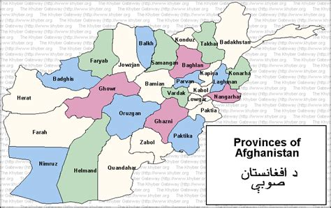 provinces map afghanistan map districts provinces