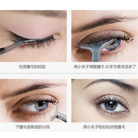 New Bioaqua Stainless Steel Arc Eyelashes Clip Aid Tool bioaqua stainless steel arc eyelashes clip aid tool silver jakartanotebook