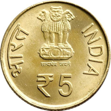 indian coin numista 5 rupees 100 years of civil aviation india numista