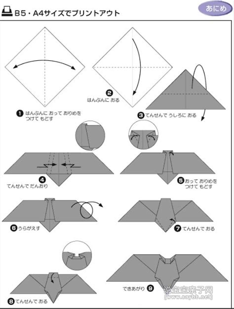 How To Make Bats Out Of Paper - origami bat 6 haloween origami bats and