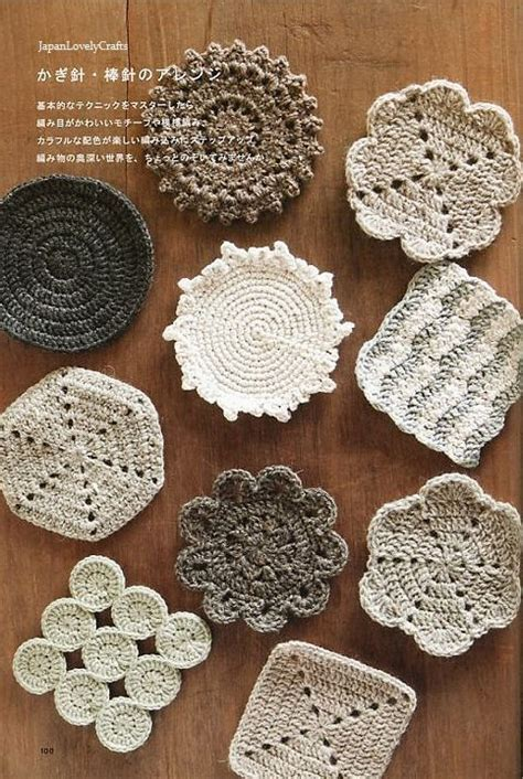 japanese grammar pattern hodo 50 coasters patterns japanese crochet knitting hand