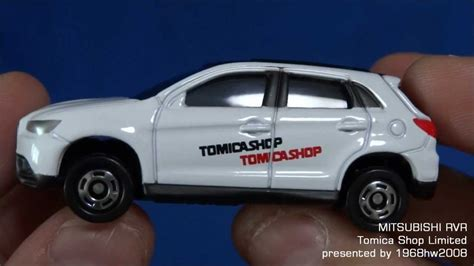 tomica mitsubishi rvr トミカショップ限定三菱rvr mitsubishi rvr tomica shop limited unboxing