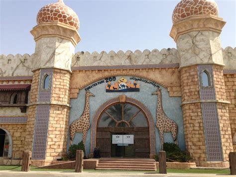 emirates zoo entry fee emirates park zoo entrance emirates park zoo pinterest