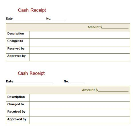 money receipt template receipt template cyberuse