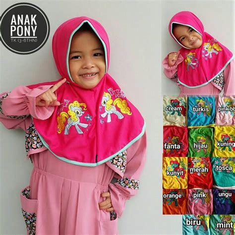 Bergo Anak Auliya Bunga jilbab anak pony tk sentral grosir jilbab kerudung i supplier jilbab i retail grosir