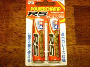 Baterai Battery Fujitsu Pink 2 Pcs Aa 950mah Made In Japan beginner series parts m4r mini 4wd forum