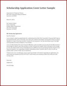 cover letter master application cover letter for master degree application