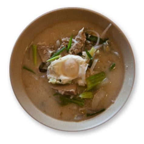Soup Nakami utage restaurant lounge honolulu hawaii