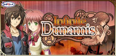 infinite design full version apk download hunterdownhd apk full download rpg infinite dunamis
