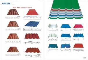 Best Type Of Sheets by China Steel Roof Tile Metal Roof Tile Ibr Panel Ibr