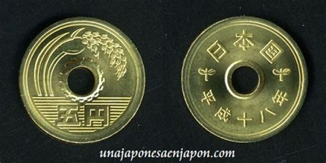 imagenes de monedas japonesas moneda de la suerte お守り銭 おまもりせん omamorisen en una