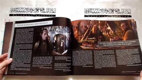 0007487266 the hobbit chronicles creatures книга the hobbit an unexpected journey chronicles ii