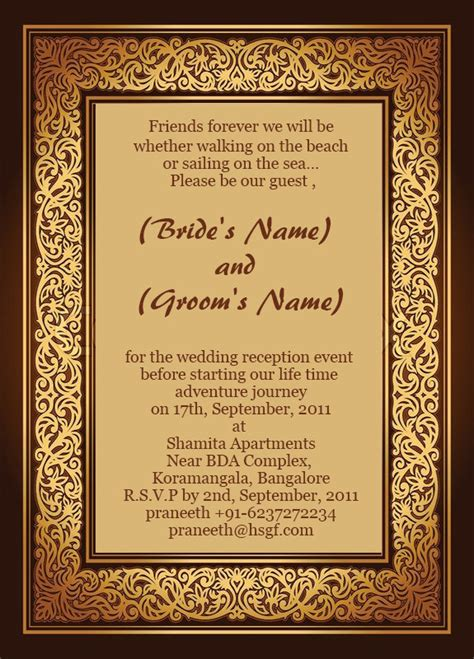 indian wedding reception cards templates free wedding reception ceremony invitation wordings india