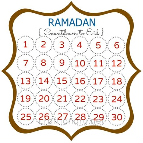 printable ramadan calendar 2015 search results for ramadan countdown calendar calendar