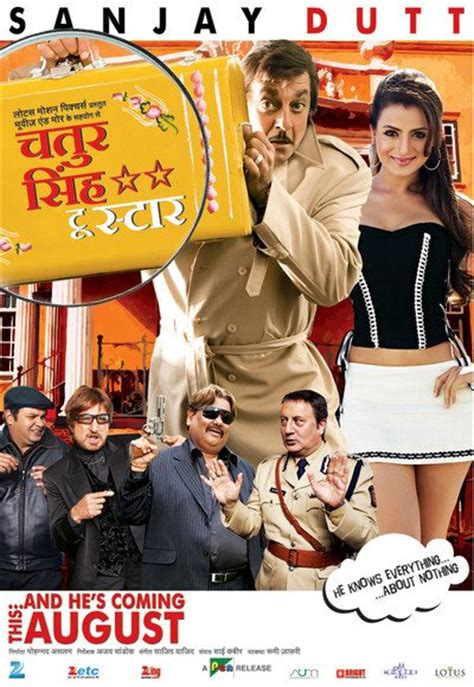 two two 2011 full movie chatur singh two star 2011 full movie watch online free hindilinks4u to