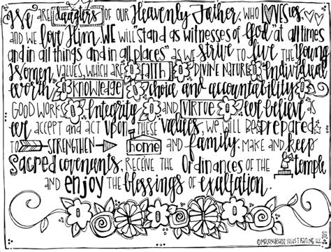 lds yw coloring pages melonheadz lds illustrating young women s theme coloring
