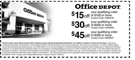 office depot coupons at store office depot specials coupons 28 images office depot