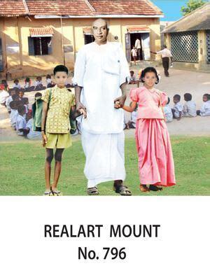 Kamaraj Outline Photos by D 796 Kamarajar With Children Daily Calendar Print India Get Your Imagination