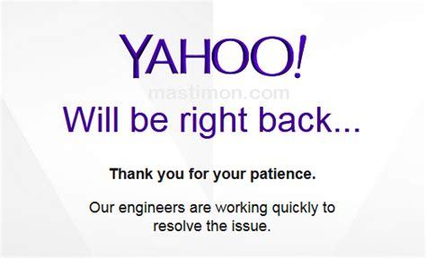 email yahoo lama tidak dibuka mengapa email yahoo tidak bisa dibuka ini solusinya