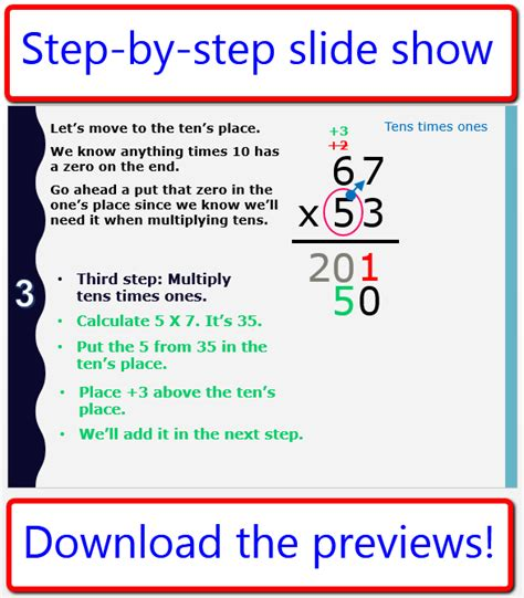 macos high for seniors learn step by step how to work with macos high computer books for seniors series books standard multiplication algorithm lesson worksheets