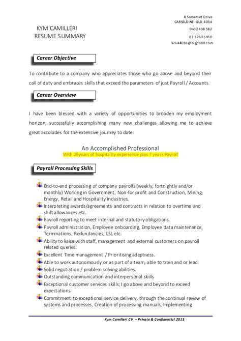 Resume Summary Exle Payroll Payroll Resume Summary 1