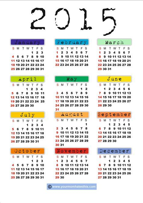 Printable Calendar Template 2015 2017 Printable Calendar Calendar Template To Print