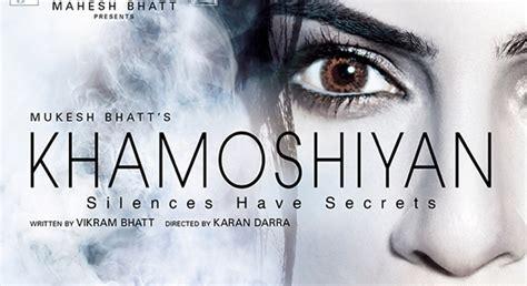 khamoshiyan dj remix mp3 download khamoshiyan movie songs 2015 download khamoshiyan mp3 songs
