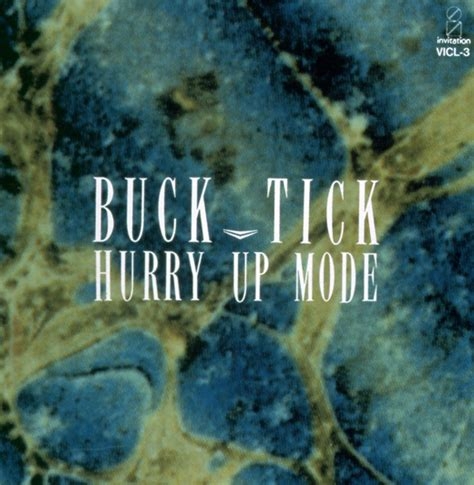 Up Mode discography hurry up mode 1990mix buck tick official