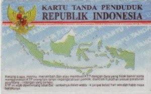 cara membuat ktp ganda sejarah ktp di indonesia villa gading harapan rt 002 rw 025