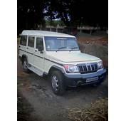 Mahindra Bolero 9 Seater  Mitula Cars