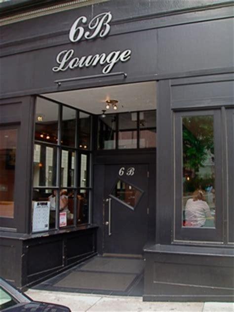 lounge boston massachusetts