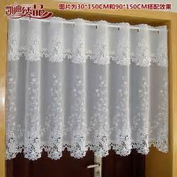 Countryside half curtain luxurious embroidered window valance lace hem